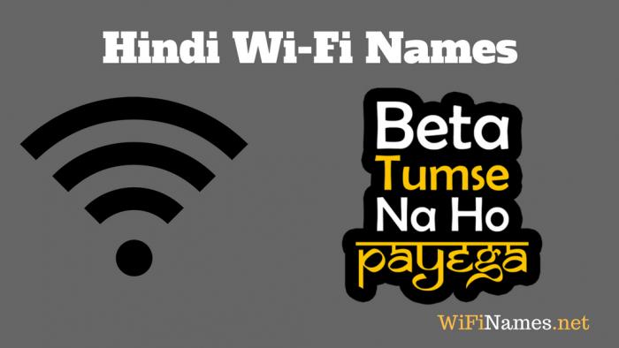 hindi wifi names