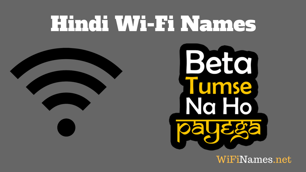 hindi wifi names
